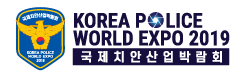 Korea Police World Expo Logo